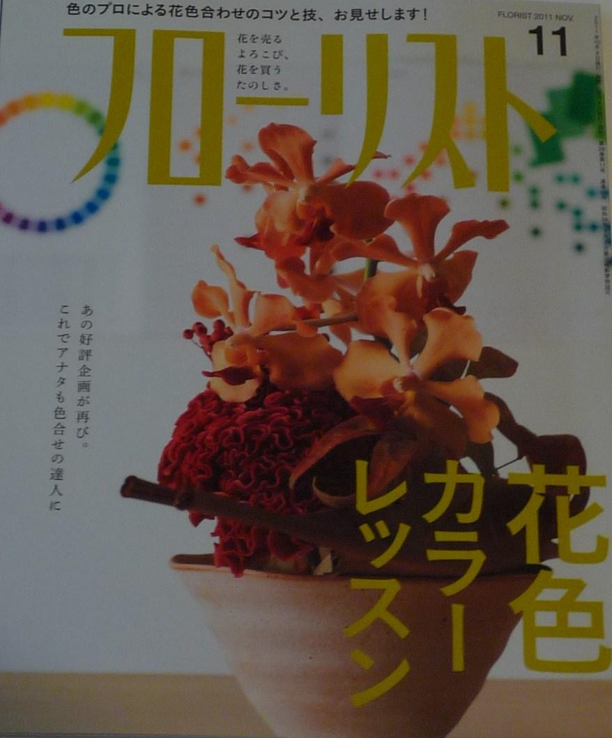 002_19.jpg